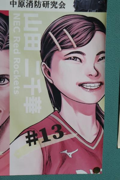NECレッドロケッツ山田二千華選手