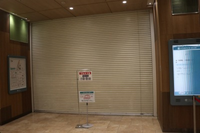臨時休業の武蔵小杉東急スクエア