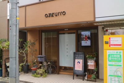 azurro private salon