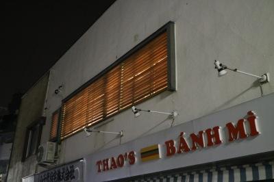 イートイン店舗「Tầng Hai Thao's(タンハイタオズ)」