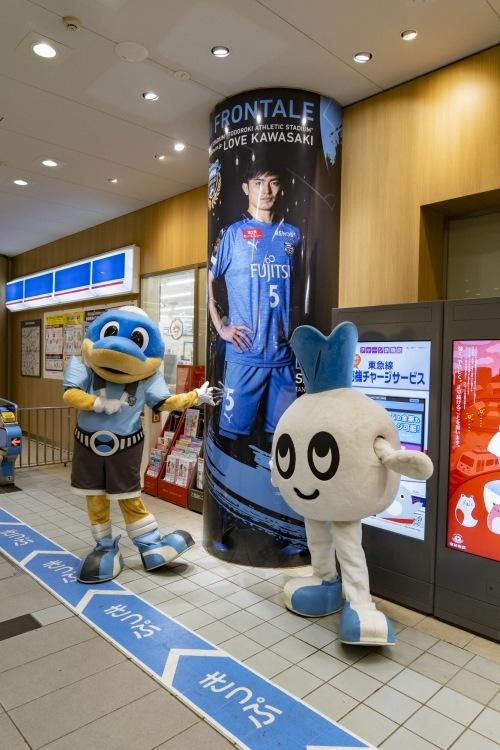 東急武蔵小杉駅のビジュアル