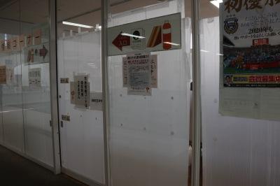 情報コーナーの閉鎖