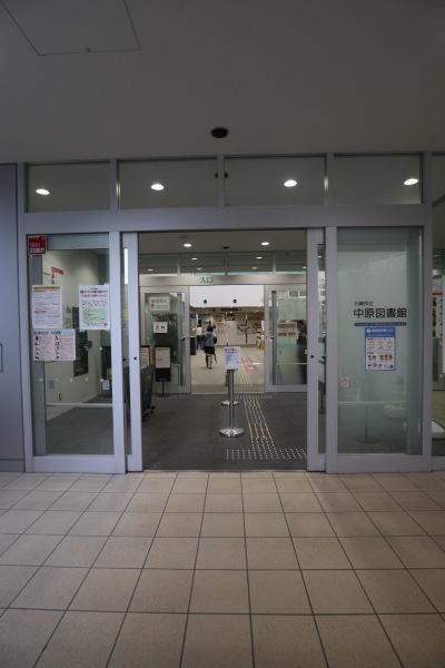 川崎市立図書館