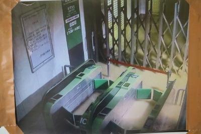 冠水した自動改札機の写真