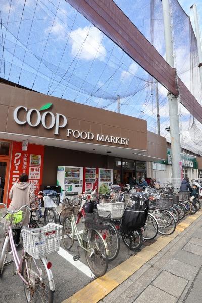 ユーコープ井田三舞店